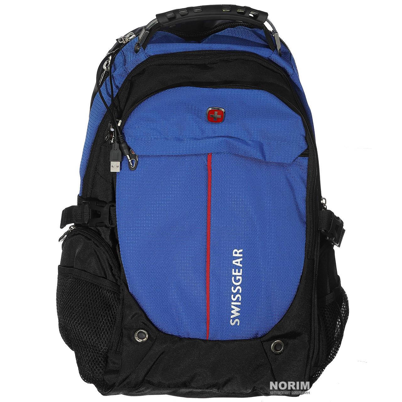728a2763905a Рюкзак Swissgear 31 л (6222) Синий интернет магазин NORIM (Норим ...