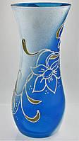 """Ваза стеклянная ручной работы """"Синие цветы"""" (Цилиндр изогнутый) ZA-1133"""