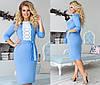 Приталенное платье  больших размеров 48+ спереди украшено кружевом  / 6 цветов арт 6685-93, фото 3
