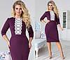 Приталенное платье  больших размеров 48+ спереди украшено кружевом  / 6 цветов арт 6685-93, фото 5