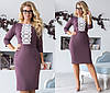 Приталенное платье  больших размеров 48+ спереди украшено кружевом  / 6 цветов арт 6685-93, фото 8