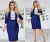 Приталенное платье  больших размеров 48+ спереди украшено кружевом  / 6 цветов арт 6685-93, фото 9
