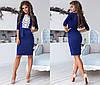 Приталенное платье миди ,  спереди украшено кружевом  / 6 цветов арт 6686-93, фото 4