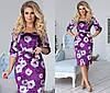 Велюровое платье больших размеров 48+  приталенного кроя с принтом  / 2 цвета арт 6689-93, фото 2