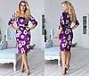 Велюровое платье больших размеров 48+  приталенного кроя с принтом  / 2 цвета арт 6689-93, фото 3