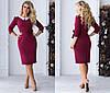 Приталенное платье больших размеров 48+ с карманами, украшено кружевным воротником  / 4 цвета арт 6691-93, фото 6