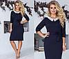 Приталенное платье больших размеров 48+ с карманами, украшено кружевным воротником  / 4 цвета арт 6691-93, фото 8