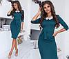 Приталенное платье  с карманами, украшено кружевным воротником  / 4 цвета арт 6692-93, фото 4
