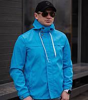 Мужская ветровка с капюшоном. Голубая, 4 цвета. Р-ры: 44,46,48,50