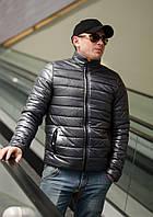 Мужская куртка на синтепоне с карманами. Серая, 3 цвета. Р-ры: 46,48,50,52.