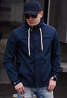 Мужская ветровка с капюшоном. Синий, 4 цвета. Р-ры: 44,46,48,50,52.