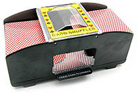 Коробка для перемешивания карт