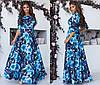 Длинное платье с расклешенной юбкой, яркий принт, рукав три четверти  / 3 цвета арт 6707-93, фото 2