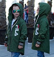"""Стильная ветровка """"Fila"""" на мальчика. Оливка, 2 цвета."""