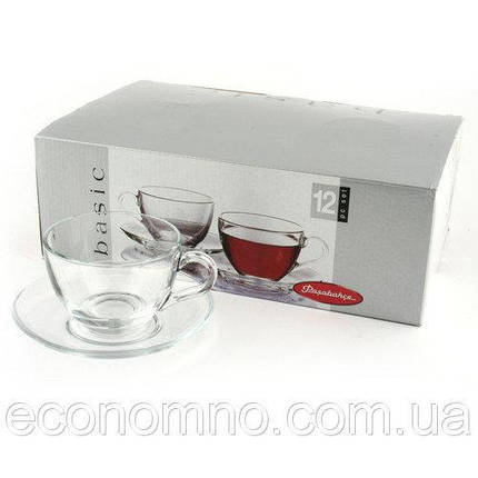 Чайный сервиз на 6 персон Pasabahce PS-97948, фото 2