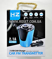 FM-модулятор зарядное от прикуривателя - 2 USB Car Charger 2.1A Car FM Transmitter