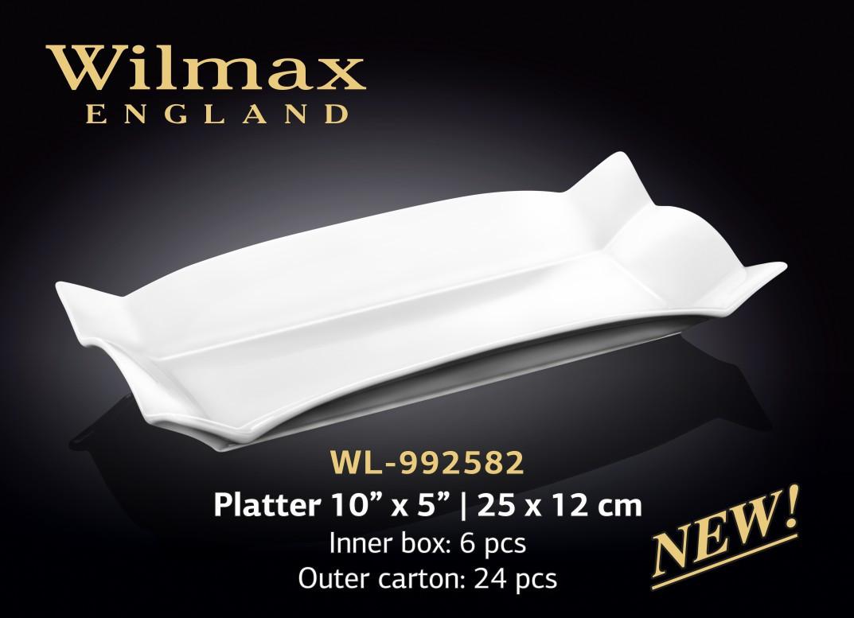 Блюдо WILMAX WL-992582