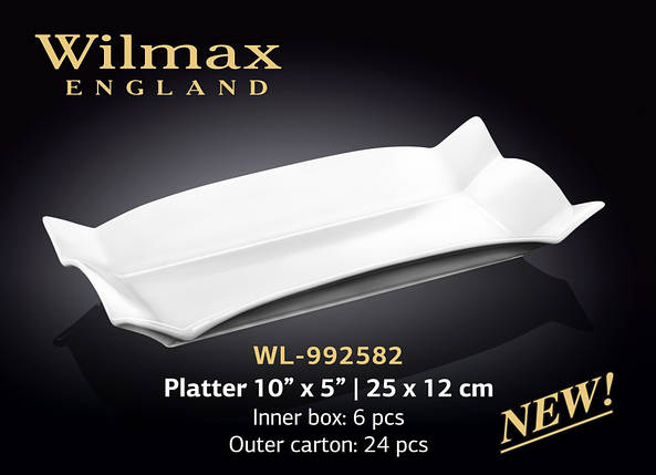 Блюдо WILMAX WL-992582, фото 2