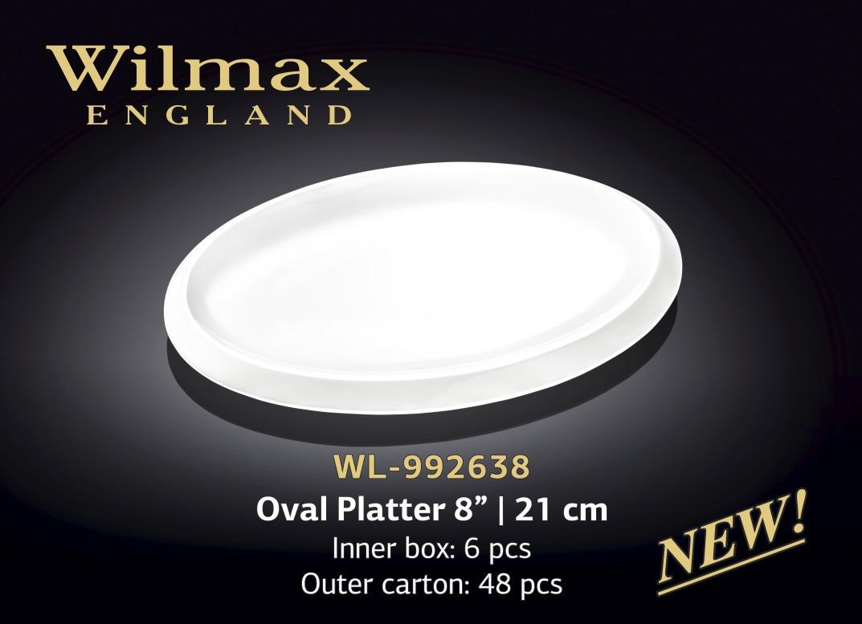 Блюдо WILMAX овальное 21 см WL-992638
