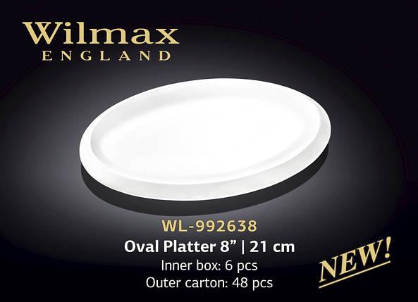 Блюдо WILMAX овальное 21 см WL-992638, фото 2