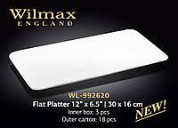Блюдо WILMAX прямоугольное 30*16 см WL-992620