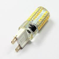 Лампа светодиодная G9 3W 4500K 220V, фото 1