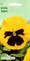 "Семена цветов Анютины глазки (Виола) желтая, 0,05 г, ""Елітсортнасіння"",  Украина"