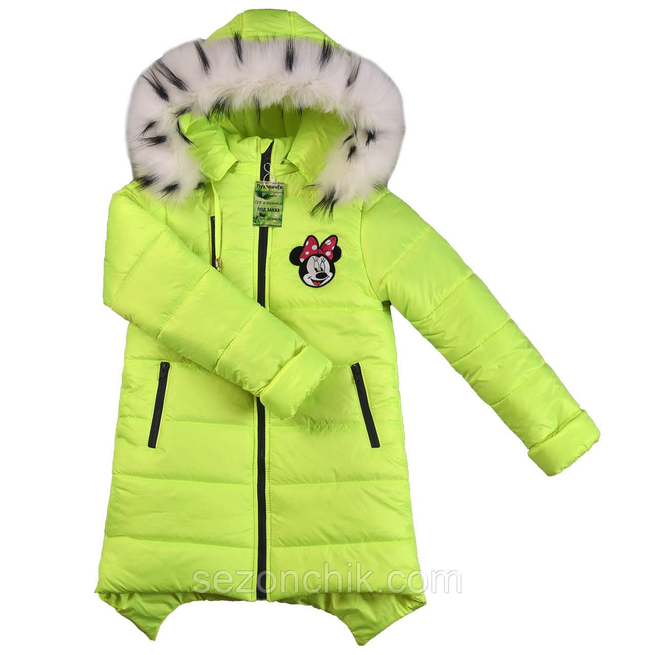 Детская куртка для девочки зимняя яркая удлиненная