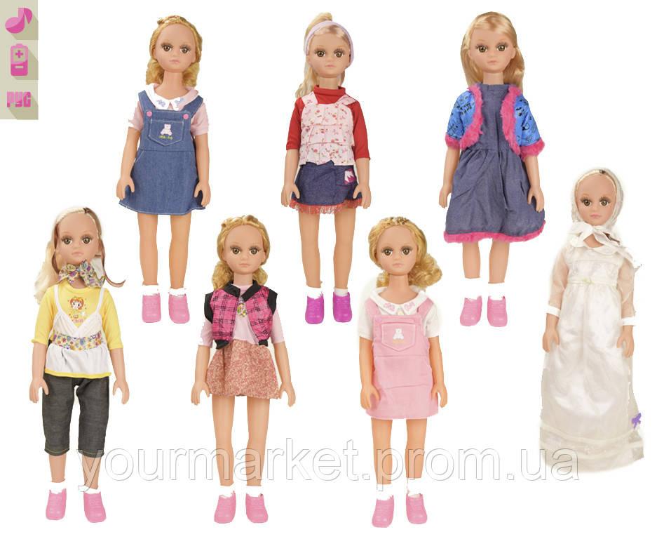 Кукла большая 36049A  7 видов, муз. РУС ЧИП, кукла - 55см,в пакете 67*