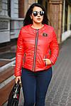 """Женская куртка осень весна Большие Размеры """"Лондон"""" от СтильноМодно, фото 7"""