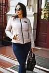 """Женская куртка осень весна Большие Размеры """"Лондон"""" от СтильноМодно, фото 2"""