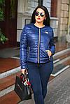 """Женская куртка осень весна Большие Размеры """"Лондон"""" от СтильноМодно, фото 4"""