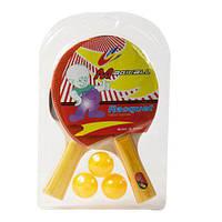 """Набор для настольного тенниса """"Magicall"""" BT-PPS-0051"""