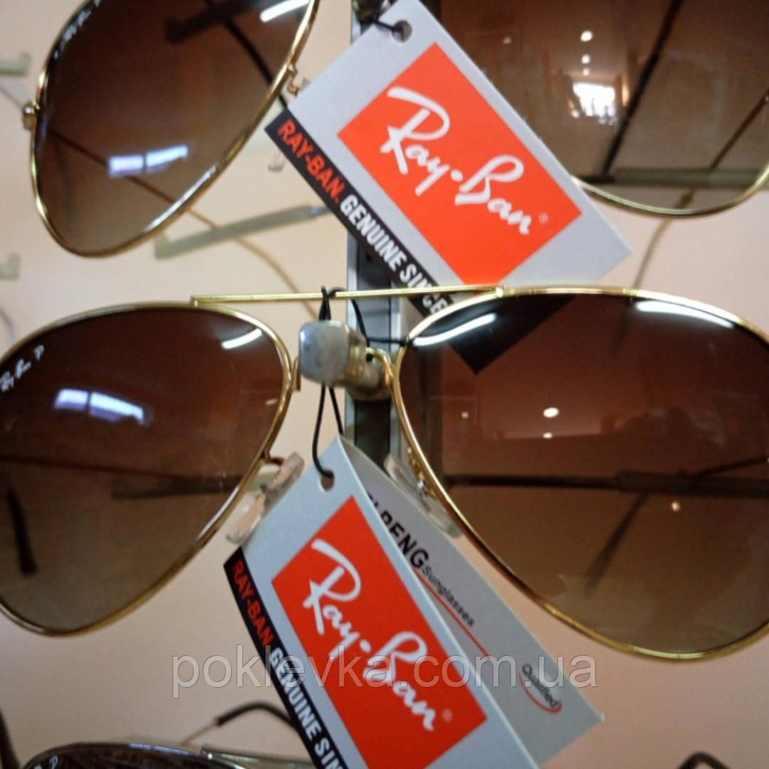 Очки Ray-Ban Aviator Polaroid коричневые, золотая оправа