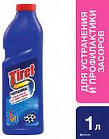 TIRET Жидкое средство для чистки канализационных труб 1л