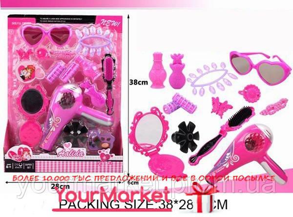 Парикмахерский набор SF237204 фен, зеркало, расческа, бигуди,ногти,очк