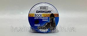 Дивидик ВОСК в жестяной банке 50 мл ЧЕРНЫЙ
