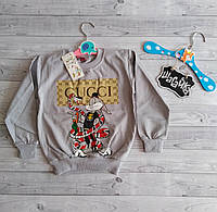 Джемпер детский толстовка батник Gucci Фирма Kids club Турция 5-9 лет рост 110-128 см