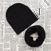 Демисезонный набор: детская шапка  и хомут Черный