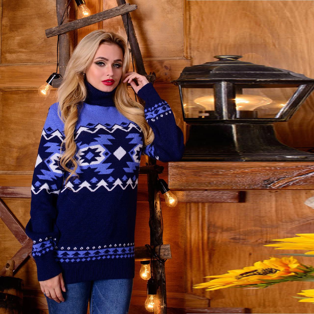 Полушерстяной женский свитер с воротником под горло  М  777557 Синий-голубой