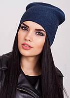 Молодежная вязаная шапка Kelly джинс