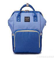 Рюкзак-органайзер для мам и детских принадлежностей Machine Birds сине-голубой