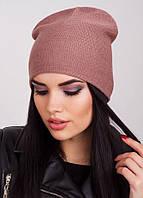 Вязаная молодежная шапка Kelly темная пудра