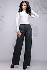 Женские широкие серые брюки, костюмка, размер 42, 44, 46, 48