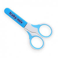 Дитячі манікюрні ножиці сині BD60007 BLUETL