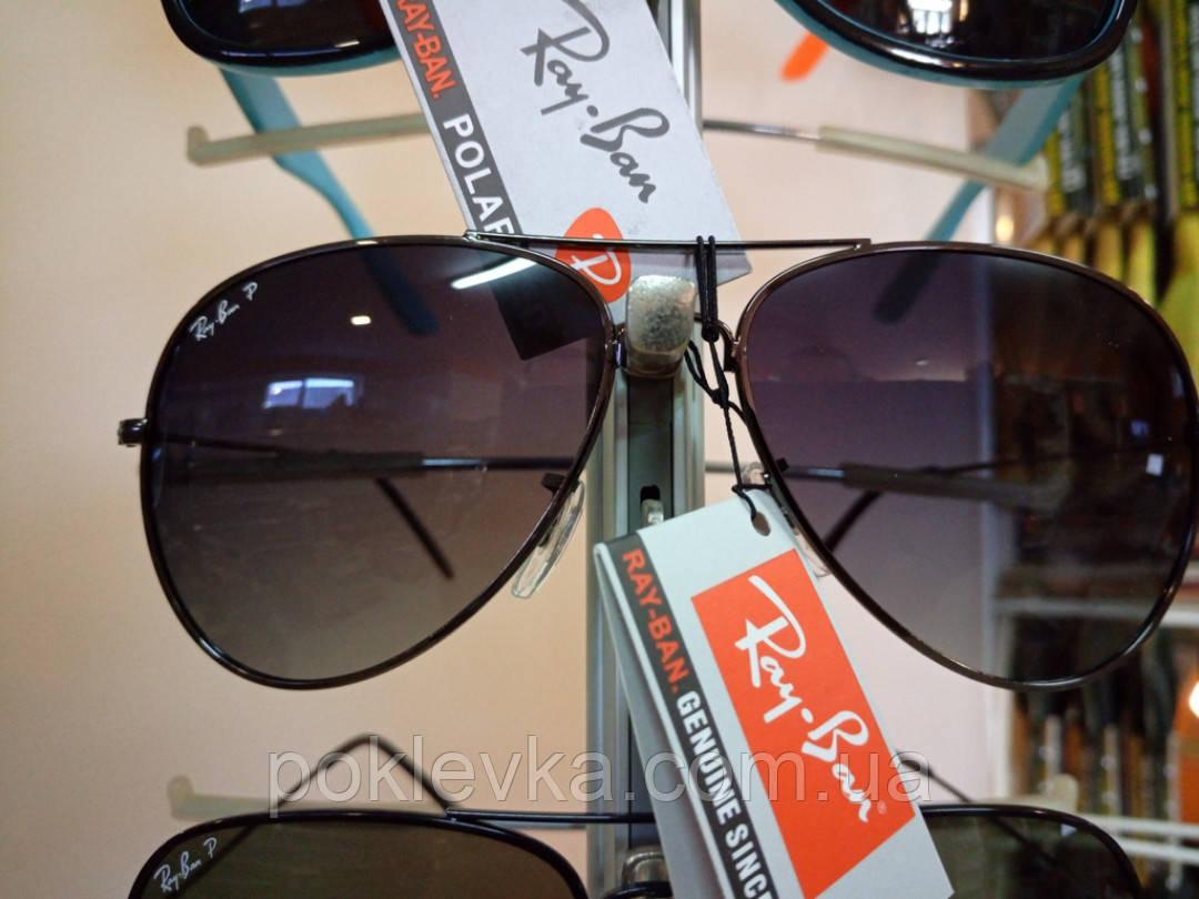 Очки Ray-Ban Aviator Polaroid черные, стальная оправа