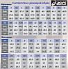 Кроссовки волейбольные Asics Upcourt 3 1071A019-400, фото 3