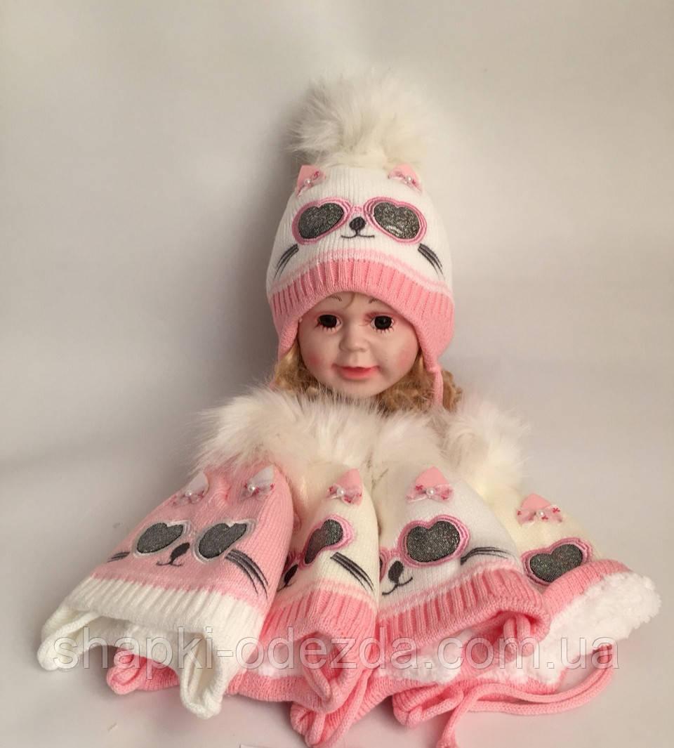 Детская вязаная шапка с мехом для девочки р 36-40