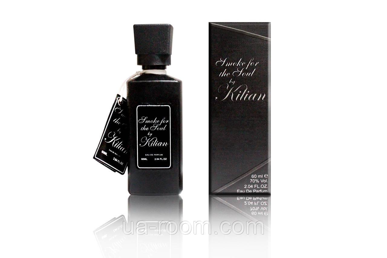 Мини-парфюм 60 мл. Kilian Smoke for the soul