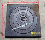Плита пічна чавунна 410х410 мм. барбекю, казан, мангал, грубу, фото 2